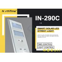 Wholesale Automatic Integrated Solar Street Light 90W with 64AH battery / Smart Phone App Control from china suppliers
