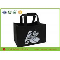 Wholesale 80g Non Woven Pp Handle Shopping Bags Customized Recycle Non Woven Bag from china suppliers