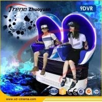 Wholesale Luxury Seat Virtual Reality Simulator With High Resolution VR Glasses from china suppliers