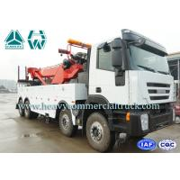 Quality LHD Multi - Way Valve 50 Tons Wrecker Tow Truck To Romove Obstacles for sale