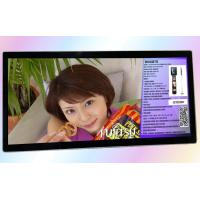 Wholesale 50 inch 58 inch Video Android Digital Signage Lan Wifi 3G digital signage from china suppliers