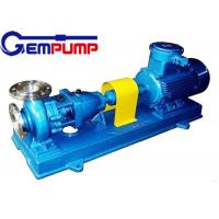 Wholesale IH Horizontal Chemical Centrifugal Pump / Cantilever centrifugal pump from china suppliers