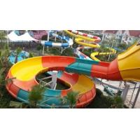 Wholesale Outdoor Commercial Grade Fiberglass Colorful Water Slides Customized Swimming Pool for Kids and Adults from china suppliers