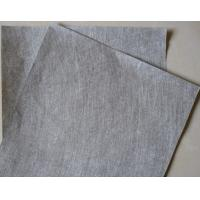 Buy cheap Conductive Non-woven Fabric from wholesalers