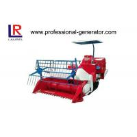 Buy cheap 60HZ Mini rice combine Harvesting Machine,small Harvester with 18KW Electric starting diesel engine from wholesalers