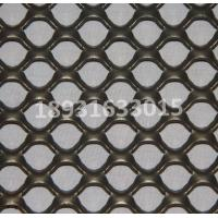 Wholesale Decorative Expanded metal mesh/Expanded Metal Square Mesh  /expanded metal mesh for curtain wall from china suppliers