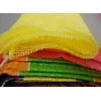 Buy cheap Raschel vegetable mesh bags from wholesalers