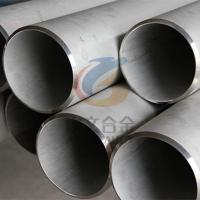 Wholesale ASTM B668 UNS N08028/Alloy 28/1.4563/Sanicro 28 Super Alloy Seamless Pipe China Origin from china suppliers