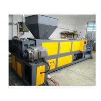Wholesale ABS Shoe Last Direct Plastic Injection Molding Machine , Maximum 1200 Grams from china suppliers