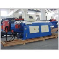 China Easy Operation Tube Bending Equipment , DW75NC Steel Tube Bending Machine on sale