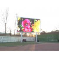Wholesale Rental LED Screen Wall Full Color Display 10% - 95% Working Environment Humidity from china suppliers