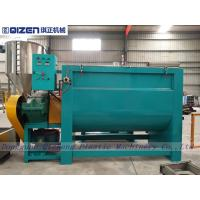 Wholesale Grain Powder / Wheat Flour Mixer Dry Powder Blending Equipment For Poultry Feed from china suppliers