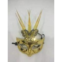 Wholesale Halloween Christmas Venetian Masquerade Glittering Butterfly Half Face Party Mask from china suppliers
