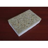 Wholesale Eco-Friendly Decorative Insulation Board / Custom Soundproof External Insulation Boards from china suppliers