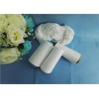 Wholesale Less Broken End 100% Spun Polyester Hank Yarn 42s / 2 for Clothing Sewing from china suppliers