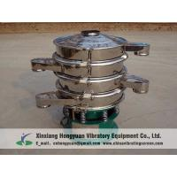 Wholesale Multi-layers vibration sieve for various of granule separator from china suppliers