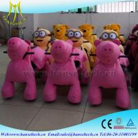 Wholesale Hansel battery operated dinosaur toys coin operated games machines electrical animal toy riding animal electric car from china suppliers