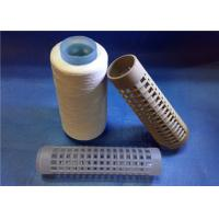 Wholesale Sewing Machine 100 Polyester Yarn , 40s / 2 Raw White Polyester Ring Spun Yarn from china suppliers