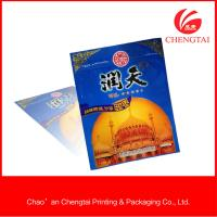 Wholesale Noshes / candy three side seal bag , Food Grade sealed packaging bags from china suppliers