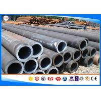 Wholesale DIN1626 1.0110 Carbon Steel Tubing Mechanical Tube Price Black Pipe Of Manufacture Supplier from china suppliers