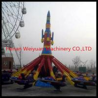 Wholesale over 10 years experience theme park electric rides extreme amusement self-control plane from china suppliers