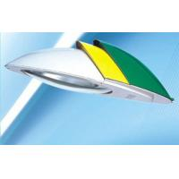 Wholesale HPS Outdoor Street Lights IP65 Toughened For Highways / Parking Areas from china suppliers