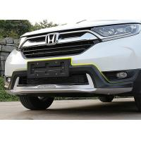 Wholesale Honda All New CR-V 2017 Engineering Plastics ABS Front Guard and Rear Bumper Guard from china suppliers