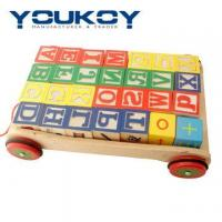 Buy cheap Wooden Alphabet Printing Block from wholesalers