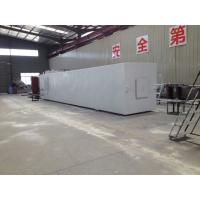 Wholesale Cryogenic Air Separation Oxygen Nitrogen Gas Plant 76KW - 2800KW For Industrial from china suppliers