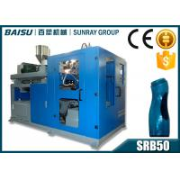 Wholesale Fully Automatic Blow Moulding Machine , PVC Blowing Machine Single Station SRB50-1C from china suppliers