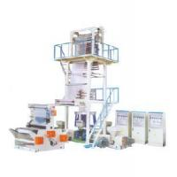 Wholesale Three Layers Blowing Film Machine from china suppliers