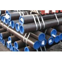 Wholesale 8 - 660.4 mm C45 seamless carbon steel pipe , hot rolled steel tube / tubing from china suppliers