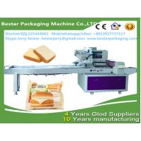 Wholesale Bread Cake Pillow Packing Machine bestar packaging machine BST-450B from china suppliers