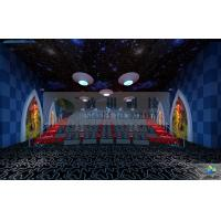 Wholesale Decoration 5D Movie Theater With Customized Movies For Theme Park from china suppliers