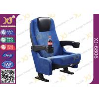 Wholesale PU Molded Foam Power Coating Base Cinema Theater Chairs With Flexible Armrest from china suppliers
