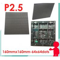 Wholesale High Brightness P2.5 SMD LED Display Hire Led Advertising Board from china suppliers