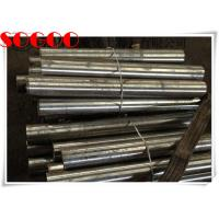 UNS N06617 Inconel Alloy Inconel 617 2.4663 For Heat Exchanger Tubes for sale