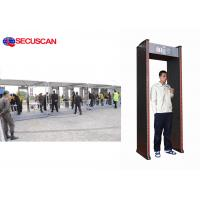 Wholesale LED alarm Walk-through Metal Detector gate for Factories and Entertainment environments from china suppliers
