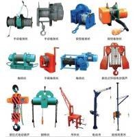 China YUANTAI Widely promotion electric windlass winch with wireless remote control on sale