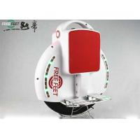 Wholesale 500W Lightweight Gyroscopic Electric Balancing Unicycle With Training Wheels from china suppliers