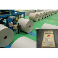 Wholesale Carboxymethyl Cellulose Thickener Paper Sizing Agents Papermaking Additives HALA from china suppliers