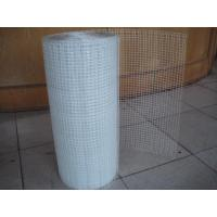 Wholesale 4*5 Alkali-resistant Fiberglass Mesh Cloth from china suppliers