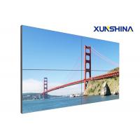 Wholesale Security Narrow Bezel Video Wall 500nits Digital Signage Screen with LED Backlit from china suppliers