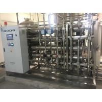 Quality Smart Pharmaceutical Water Treatment Plant , PW Pharmaceutical Water System For Injection for sale