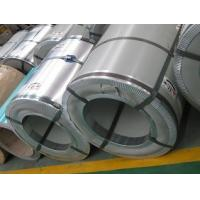 Quality 0.12mm-0.3mm high-intensity prepainted Steel Coil for sale