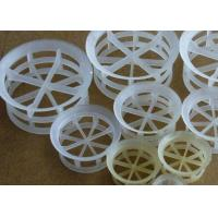 Wholesale Origin Color Plastic Pall Rings 16mm 25mm 38mm With 3 Years Life Span from china suppliers