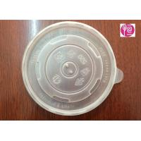 Wholesale 16oz 113mm Disposable Plastic Lids , PP Material Flat Soup Lid For Instant Noodle from china suppliers