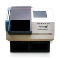 Wholesale 20w Metal Laser Etching Machine , Laser Etching Equipment LS-SK1064 from china suppliers