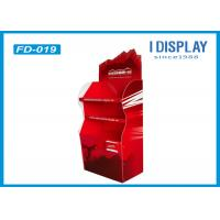 Wholesale Floor Cardboard Display Shelves Custom Logo Printing With Rotating Plate from china suppliers