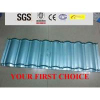 Buy cheap house  roofing material manufacturer from wholesalers